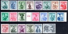 Austria - 1948-1952 - small collection with costumes Michel 893-926