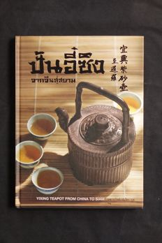 "IMPORTANT Book about Polished Chinese Yixing Pottery Teapots made for the Thai Market: ""YIXING TEAPOT FROM CHINA TO SIAM"""