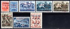 German occupation Macedonia - 1944 - postal stamps from Bulgaria with overprint, Michel 1-8