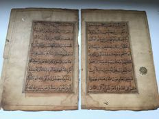 Lot avec 2 pages calligraphy islamic - Inde/Perse - 19ème siècle