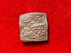 Al-Andalus – Almohad Empire (1148–1228) square silver dirham (weighing 1.53 g and measuring  15 mm). Anonymous with no mint mark or date.