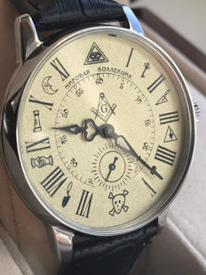 "POBEDA  ""Masonic"" - Men's Handwinding Wristwatch/ Big Case/Unworn/1980s"