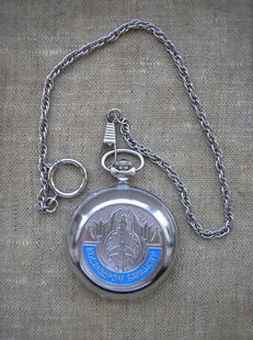 Molnija - Pocket watch - 50 years to Baikonur Cosmodrome - 2011 s Limited release