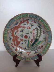 Large famille rose dragon and Phoenix porcelain dish - China- Circa 1900