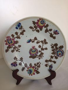 Famille rose large porcelain  dish - china - guangxu period (1875-1908)
