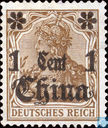 Germania, with surcharge