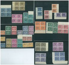 Trieste, Zone A – 1947-1949 – Postage due – no. 1-15 Postal Packages – blocks of four and mixed