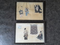 "Two woodblock prints by Tsukioka Kogyo (1862-1927) from the series ""Nogaku zue"" (Pictures of Noh Plays) – Japan – circa 1897"