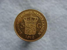 The Netherlands – 5 guilder coin 1912 (Restrike) in gold.