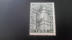 Belgium 1928 - Orval Curiosity with double chevron - COB 260A Cu - with certificate