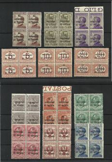 Italy, 1918-1919 - Julian March and Trentino, standard mail and taxes, some in blocks of four.