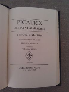 Ghayat Al Hakim - Picatrix -  The Goal of the Wise - 2002
