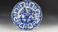 Double circle Blue and white porcelain plate - China - ca. 1680 ( Kangxi period )