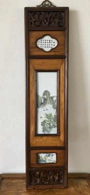 Famille rose porcelain plaques in wooden frame - China - second half of the 20th century