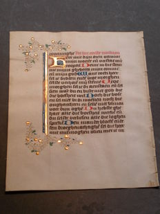 Manuscript; Richly illuminated leaf from a medieval book of hours from the Netherlands, on vellum - c. 1460