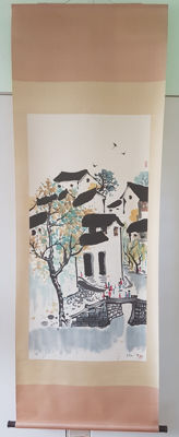 A Hand-painted ink painting, made after Wu Guanzhong - China - late 20th century