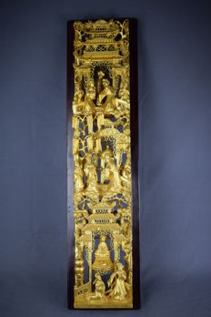 Gold-plated carved panel - China - second half 20th century