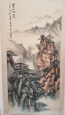 A scroll painting that very realistic - China - late 20th century.