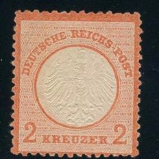 German Empire/Reich – 1872 – 2 Kreuzer, brick-red, small breastplate, Michel 8