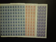 Italian Social Republic (RSI) – Three sheets of 100 stamps each: denominated 50 cents, 75 cents, and 1.25 lire.
