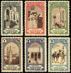 Spain Tanger 1947 Charity stamps. Sample - Edifil Charity 29M/34M.