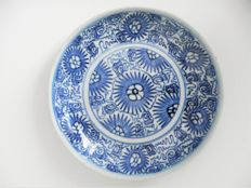 Fine blue and white porcelain dish – China – 19th century