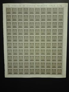 Italy 1930, authorized delivery, Savoy coat of arms and sheaf. Complete sheet, 100 exemplars.