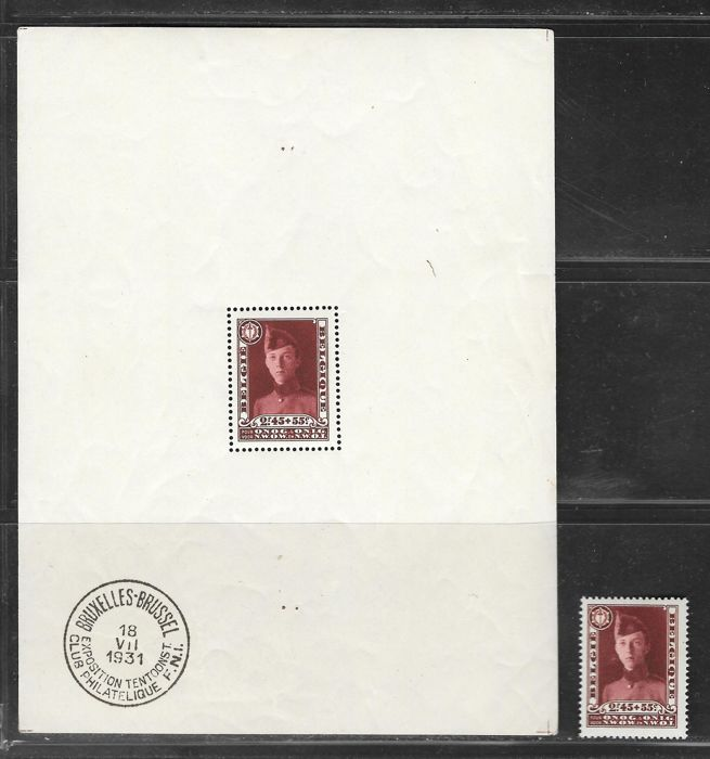 Belgium 1931 - Prince Leopold as corporal - OBP block 3 and stamp 325