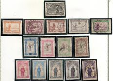 Portugal 1853/1899  complete