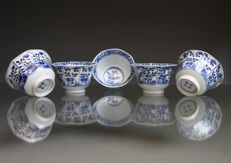 set of 5 antique Chinese export porcelain floral cups - China - 19th century