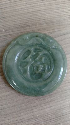Pale green disc-shaped Jade pendant carved with Chinese sign for blessing