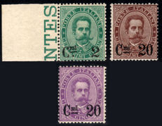 Kingdom of Italy 1890 – Umberto I with overprints, complete series of 3 stamps – Sass.  No.  56-58