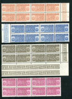 Republic of Italy, 1953 – Parcel post 'Pacchi in concessione' (via private couriers with 2-part stamps) – Wheel watermark – Series of 4 stamps in blocks of four.