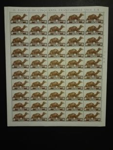 Italy, Eritrean Colony, 1930, complete sheet of fifty 10 cent stamps, picture series.