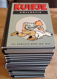Kuifje - Lecturama collectie - 18 albums + 8 mini albums - hc