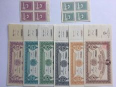 Egypt 1948 King Farouk Donation to Save Palestine UNC 8 piece - Complete set