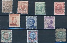 "Kingdom of Italy, 1917-18 – Italian stamps with ""Pechino"" overprint – Sassone 2017 nos. 8-17"