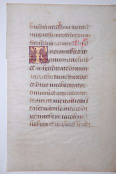 Manuscripts; Lot with 3 illuminated manuscript leaves from medieval books of hours - 14th / 15th century
