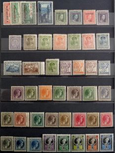 Luxembourg 1921-1970 – Semi-modern collection with complete series – Yvert No. 219 to 281 – BF 3 included -