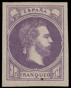 Spain 1974 – Carlist mail, Basque Country and Navarra, 1 real, Edifil 158
