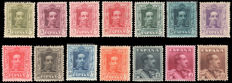 Spain 1922/1930 – Alfonso XIII, Vaquer type – Edifil 310/333