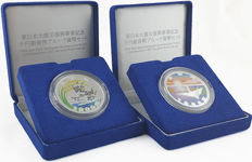 """Japan – 1000 Yen 2015 """"Fishboat and Origami Crane"""" Earthquake Reconstruction – 1 oz – Silver"""