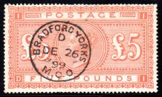 Great Britain 1882 - £5 Orange, Stanley Gibbons 137