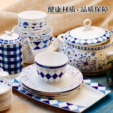 Aegean Sea style tableware (snowflake patterns) - 56 items