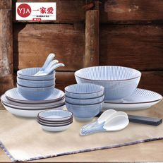 Japanese style tableware (ring patterns) - 22 items