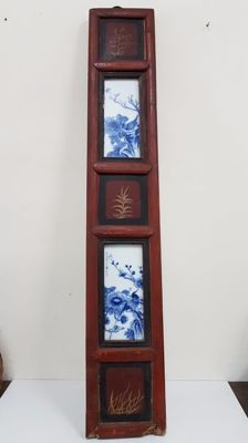 "A ""blue and white"" rectangular panel - China - late 20th century"