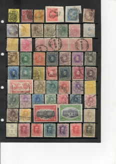 Spain 1850s–1970s – collection of stamps, sheets and first day covers