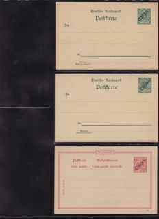 Old Germany, Baden to Württemberg and German colonies until Togo 1858/1920 - postal stationary collection