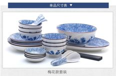 Japanese style tableware (plum blossom patterns) - 22 items