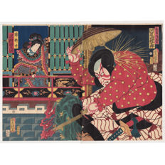 "Large original japanese Woodblock Prints in complete diptych Mitate ""Kinshojo and Watonai Sankan"" by Utagawa Kunisada - Japan - 1851"